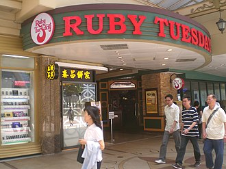 Ruby Tuesday (restaurant) - An international Ruby Tuesday in Telford Plaza, Kowloon Bay, Hong Kong, June 2009