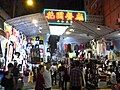 HK Mong Kok night Soy Street view Tung Choi Street 花園餐廳 Sweetheart Garden Restaurant sign Oct-2012.JPG