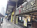 HK SW 上環 Sheung Wan 干諾道中 Connaught Road Central morning February 2020 SS2 12.jpg