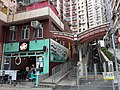 HK SYP 西營盤 Sai Ying Pun 正街 Centre Street 高街 High Street February 2020 SS2 09.jpg
