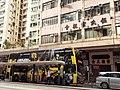 HK SYP 西環 Sai Ying Pun 水街 Water Street near 皇后大道西 Queen's Road West February 2020 SS2 10.jpg