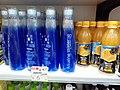 HK SYP supermarket goods blue bottled water n orange drink display December 2020 SS2.jpg