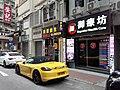 HK Sheung Wan Cleverly Street November 2020 SS2 03.jpg