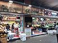 HK TKO 將軍澳 Tseung Kwan O 寶盈花園 Bauhinia Garden 唐俊街 Tong Chun Street fresh food shop May 2019.jpg