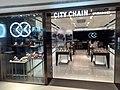 HK TST 尖沙咀 Tsim Sha Tsui 海港城 Harbour City mall shop City Chain August 2020 SS2 12.jpg