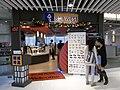 HK TST ISQUARE 國際廣場 mall restaurant 威匙咖啡店 Cafe Key West.JPG