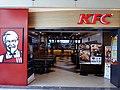 HK TSW 天水圍 Tin Shui Wai 天恩路 Tin Yan Road 嘉湖銀座 Kingswood Ginza mall shop KFC restaurant Dec 2016 Lnv2.jpg