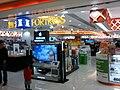 HK Tai Po Mega Mall 大埔超級城 shop Fortress LED TV set Jan-2013.jpg
