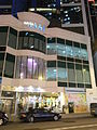 HK Wan Chai 211 Johnston Road Wan Chai Methodist Centre for the senior Regal IClub night March-2011.JPG