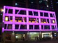 HK Wan Chai Hennessy Road W Square at night V3.JPG