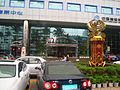 HNA Development Building (Haihang Development Building), Old Hainan Airlines Building - 02.jpg