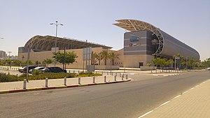 HaMoshava Stadium - The western stand, June 2016