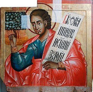 Russian icon of the prophet Habakkuk