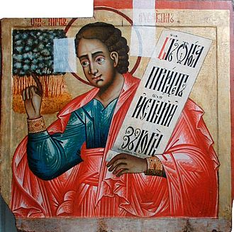Habakkuk - An 18th-century Russian icon of the prophet Habakkuk (Iconostasis of Transfiguration Church, Kizhi monastery, Karelia, Russia).