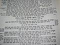 Hadran on Tractate Berakhot.JPG