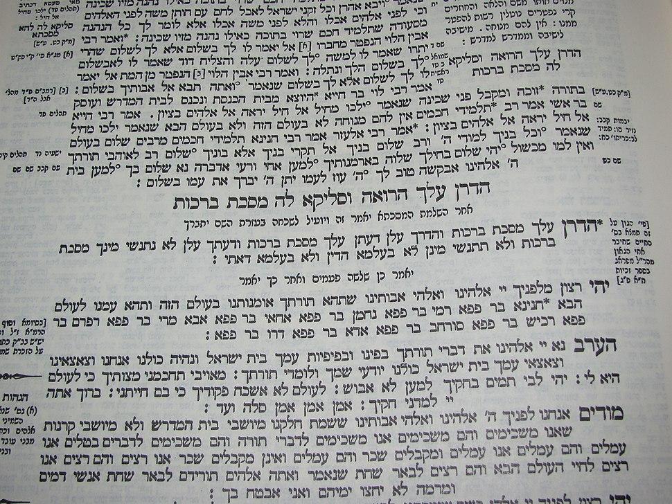 Hadran on Tractate Berakhot