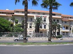Haifa Italian Hospital P5180034.JPG