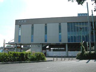 Haijima Station Railway station in Akishima, Tokyo, Japan