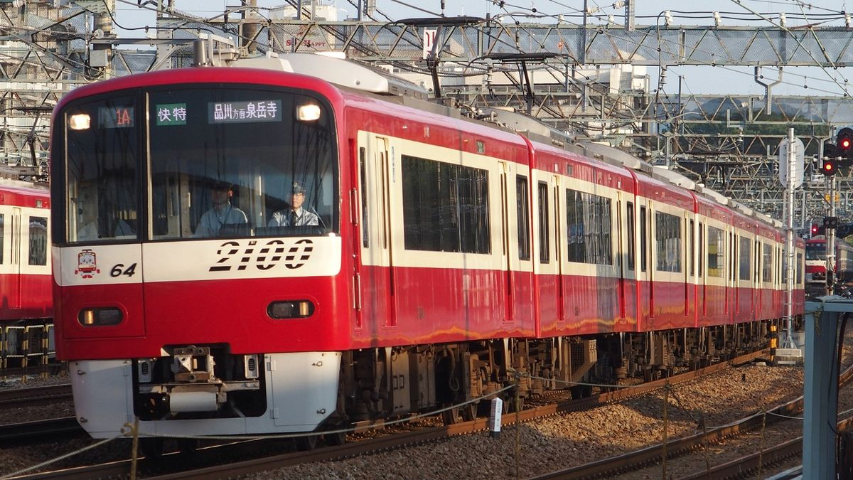 2100形(更新後) (2016年6月18日)