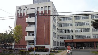 Hakodate National College of Technology.JPG