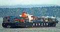 Hanjin London (ship, 1996) 001.jpg