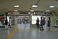 Hankyu Sannomiya Station 05.jpg
