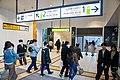 Harajuku Station (50015383506).jpg