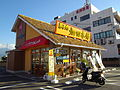 Hatada Sangyo-doro Shop.JPG