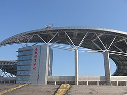 Hefei Olympic Sports Center Stadium.jpg
