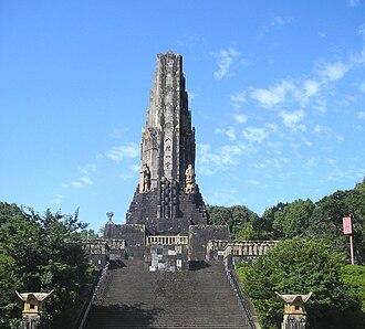 Heiwadai Park - Contemporary view of Heiwadai Tower