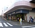 Higashimukojimastation-exit-april28-2015.jpg