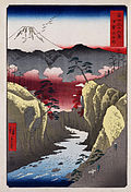 Hiroshige, Inume Pass in Kai Province, 1858.jpg