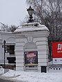 Historical Square of Ekaterinburg (45).jpg