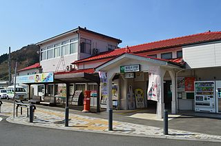 Hitachi-Daigo Station Railway station in Daigo, Ibaraki Prefecture, Japan
