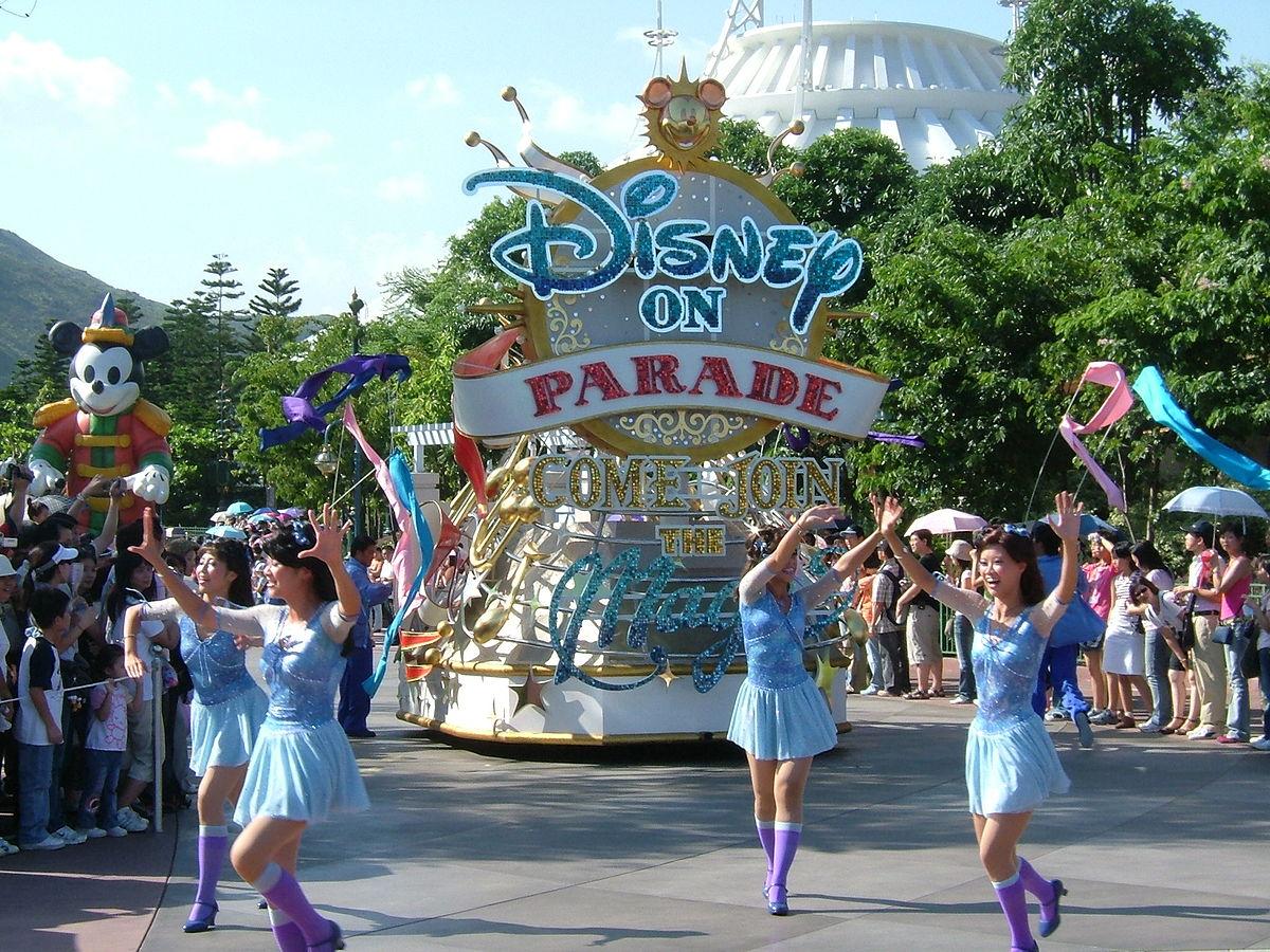King Of Cars >> Disney on Parade — Wikipédia
