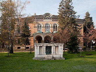 Yordan Milanov - The building of the Holy Synod of the Bulgarian Orthodox Church in Sofia