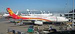 Hong Kong Airlines aircraft 2013.JPG