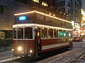 Hong Kong Tramways 68 TramOramic Tour 02-10-2016.jpg