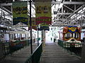 Houzanji-Station-platform1.jpg