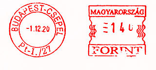 Hungary stamp type BB5.jpg