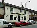 Hungerford - The Borough Arms - geograph.org.uk - 828515.jpg