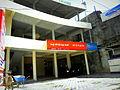 IDBI Bank, Paravur.jpg