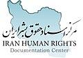 IHRDC Logo Small.jpg