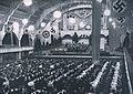 ISK Knapsack 1936.jpg