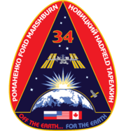 ISS Expedition 34 Patch.png