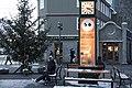 Iceland December 2014 (15817815587).jpg