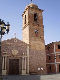 Iglesia de la Anunciación, Ferreira (Granada).JPG