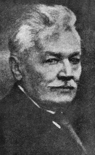 Hanna Helena Chrzanowska - Her father.