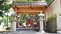Ikenimasu Jinja keidaisha1.jpg