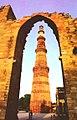 India-Qutab-Minar-Delhi.jpg